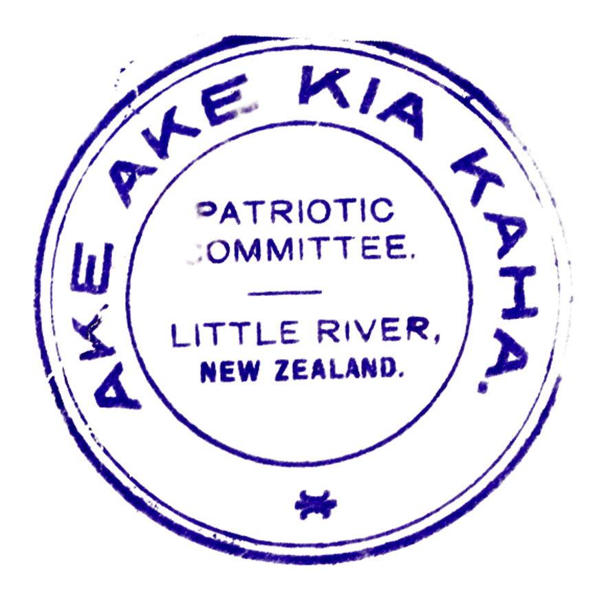 ake-ake-stamp